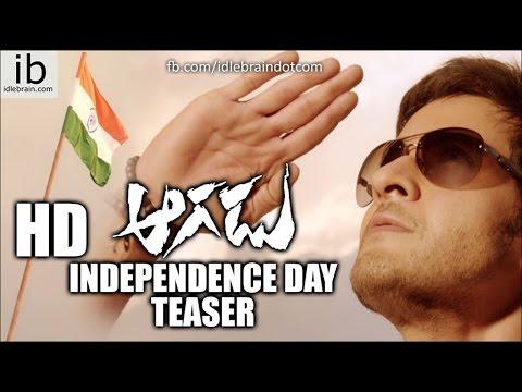Aagadu Independence day teaser
