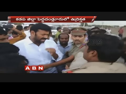 Clash Between TDP And YCP Activists In Jammalamadugu | TDP Vs YCP