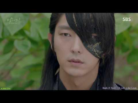 Baek A Yeon - A Lot Like Love (Moon Lovers OST Part 7)