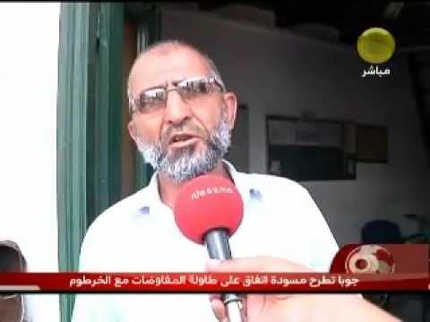 Les News du Lundi 23 Juillet 2012 (1ére partie)