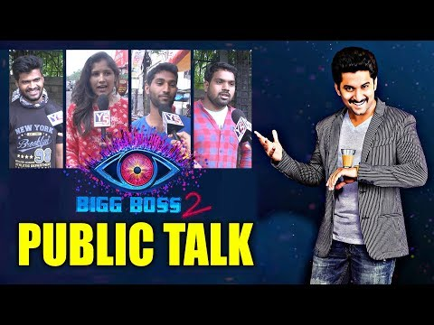 Public Opinion on Big Boss 2 Telugu | Nani | Big Boss 1 vs Big Boss 2  | Y5 tv |
