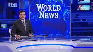 Ada Derana World News | 9th December 2020