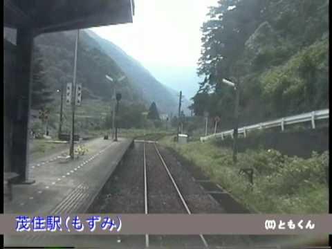 前面展望 神岡鉄道 猪谷 → 奥飛騨温泉口