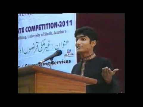 Allama Iqbal Shield Urdu Debate Competition 2011(Mr. Mushoud Detho).avi