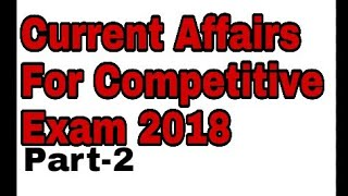Current afairs for TET 2018 || Latest gk Ppart - 2