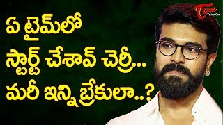 MEGA Fans Disappointed with Ram Charan
