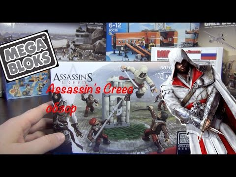 Assassin's Creed Mega Bloks обзор - Borgia guard pack