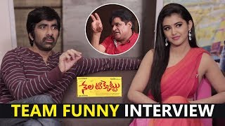 Nela Ticket Team Funny Interview | Ravi Teja | Malvika Sharma | Priyadarshi | Ali | Praveen, Kaumudi