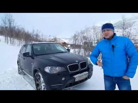 Знакомство с BMW Х5. Е70 [Подножие Кукисвумчорр]