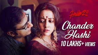 Chander Hashi   Hello 2   Raima   Priyanka   Joy   Ujjaini   Upali   Hoichoi Originals   SVF Music