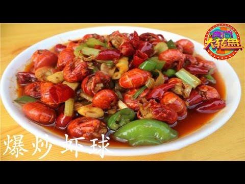 陸綜-食尚大轉盤-20160703 小龍蝦美味背後的秘密