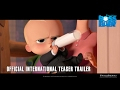 DreamWorks' The Boss Baby [Official International Teaser Trailer in HD (1080p)]