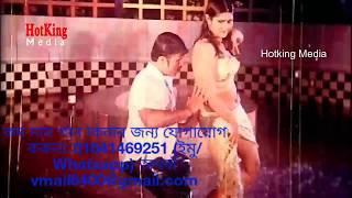 Bangla Hot Song Megha। গান কিনার জন্য যোগাযোগ: 01641469251 (ইমু/Whatsapp)/vmail6400@gmail.com