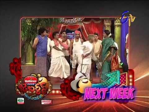 Jabardasth - జబర్దస్త్ - Next Week (23rd October 2014)