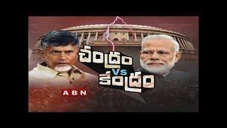 Clash between TDP and BJP MLAs - Corruption in Polavaram Project - netivaarthalu.com