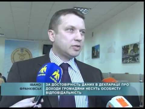 ДПІ в м. Івано-Франківську: отримання довідки про доходи для отримання субсидій є необов'язковим