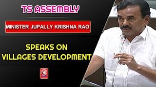 Minister Jupally Krishna Rao Speaks On Villages Development In Assembly