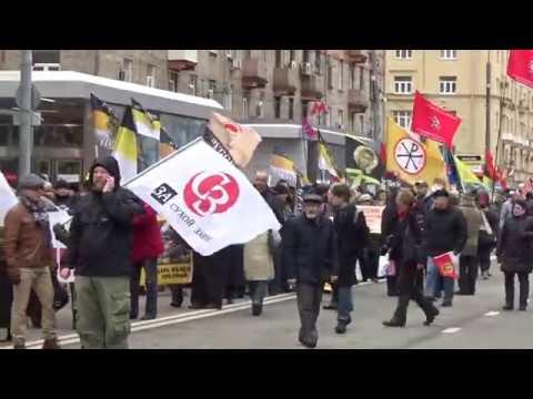 04.11.2017 г. Москва. Русский марш. Октябрьское поле - Щукинская .