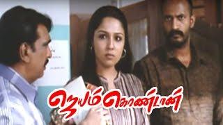 Jayam Kondaan full movie scenes | Quarrel erupts between Vinay and Kishore | Vasundhara is dead