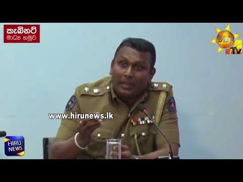 police spokesperson |eng
