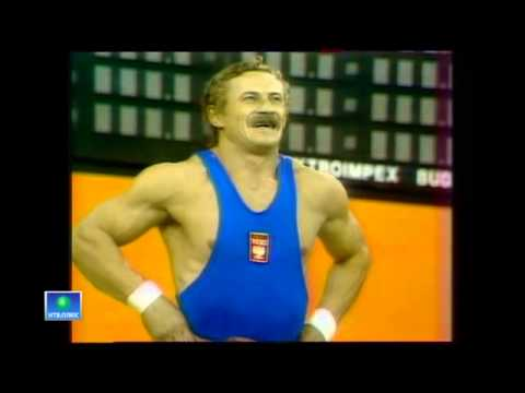 1976 Olympic Weightlifting Highlights Image 1