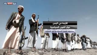 الاتفاق على تشكيل مجلس انتقالي باليمن