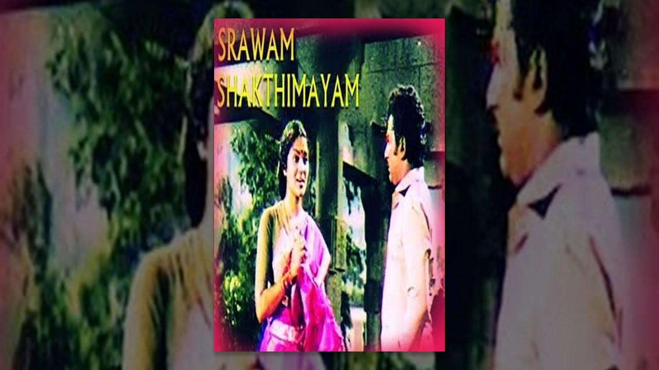 Sarvam Sakthi Mayam   Full Tamil Movie   Rajesh   Sudha Chandran   Manorama   P.R. Somasundar