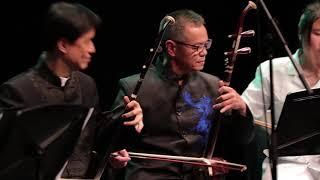 2019澳洲华夏乐团华夏之音新年音乐会 8 二胡齐奏 扬州小调