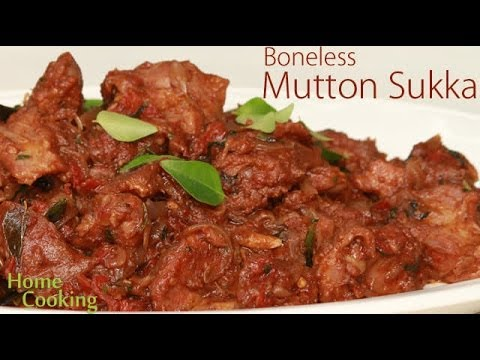 Boneless Mutton Sukka  | Ventuno Home Cooking