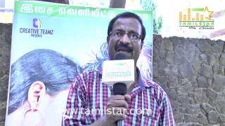 Venkat G Samy At Kanden Kadhal Konden Audio Launch
