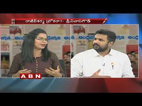 Debate | Politics Behind Telangana Govt Employees Over Early Polls | Part 2 | ABN Telugu