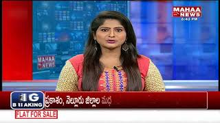 Mahaa Rythu Anna | 18th June 2018