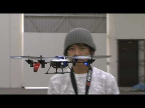 Walkera UFO 5# 2.4ghz RC Flying Object Flight Review!