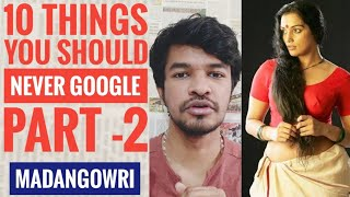 10 THINGS YOU SHOULD NEVER GOOGLE Part 2 | Tamil | Madan Gowri | MG
