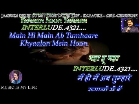Jaanam Dekh Lo (Reupload) Karaoke With Lyrics Eng. & हिंदी