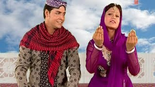 Aaya Ramjo Rahmatwala (Maahe Ramzan Mubaraq) - Muslim Devotional Songs