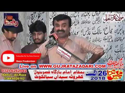 Zakir Qazi Waseem Abbas Khanwal 26 August 2018 (Kharota Syedan Sialkot)