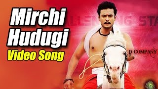 Brindavana - Mirchi Hudugi Full song In HD | Brindavana Songs | Darshan, Karthika Nair, Saikumar.