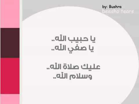 انشودة اسلاميه عالميه باللغه الانجليزيه