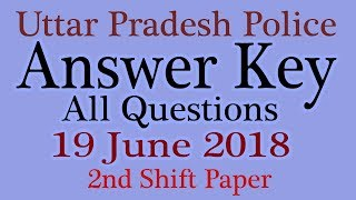UPP Answer key 19 June second shift exam || UPP all questions answer key