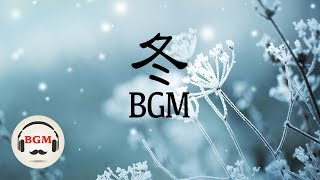 Peaceful Music - Guitar & Piano Music - Chill Out Music For Work, Sleep, Study