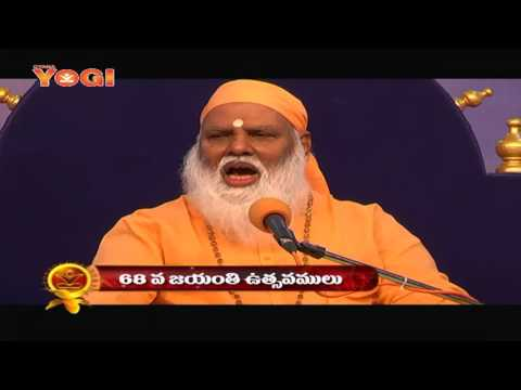 Sri SundaraChaitanyananda Swamy 68th Birthday celebrations-Part-7