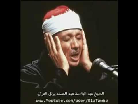 1h de Coran avec cheikh Abdel basset abdessamad Surah Al Baqarah