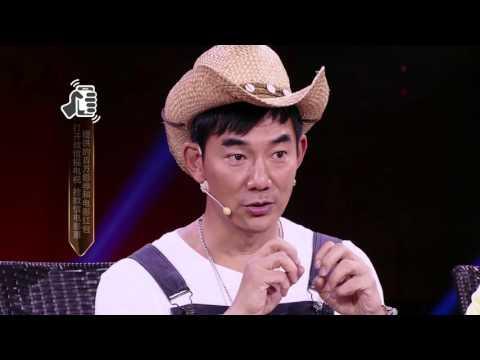 【一票難求】第七期:《落跑吧愛情》任賢齊圓十年導演夢 一度撮合九孔舒淇在一起