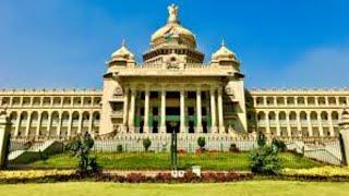 Karnataka Assembly Session | Live From Vidhan Soudha  | 20-02-2020 10.30AM Onwards | DD Chandana