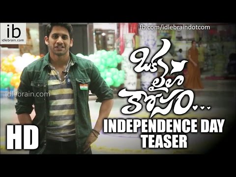 Oka Laila Kosam Independence day teaser