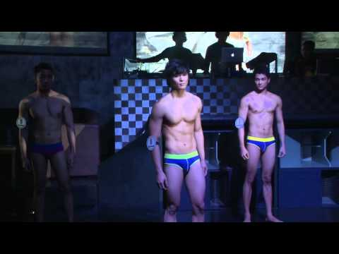 FASHIONISSIMO 2011 Presscon &amp; Swimwear Judging PART 1