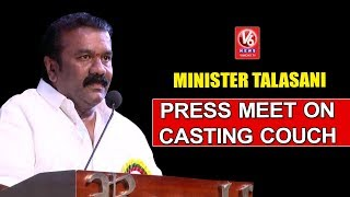 Minister Talasani Press Meet After Meeting With MAA Association | Casting Couch