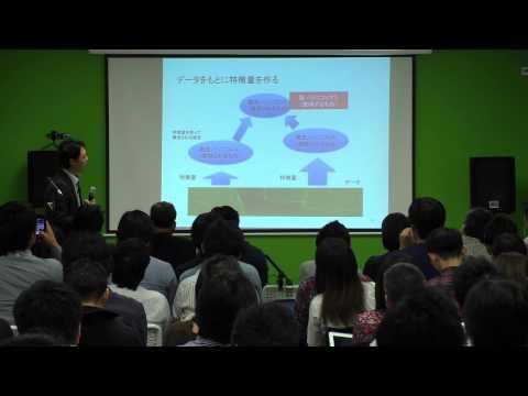 『人工知能は人間を超えるか ディープラーニングの先にあるもの』松尾豊東京大... (05月07日 22:00 / 21 users)