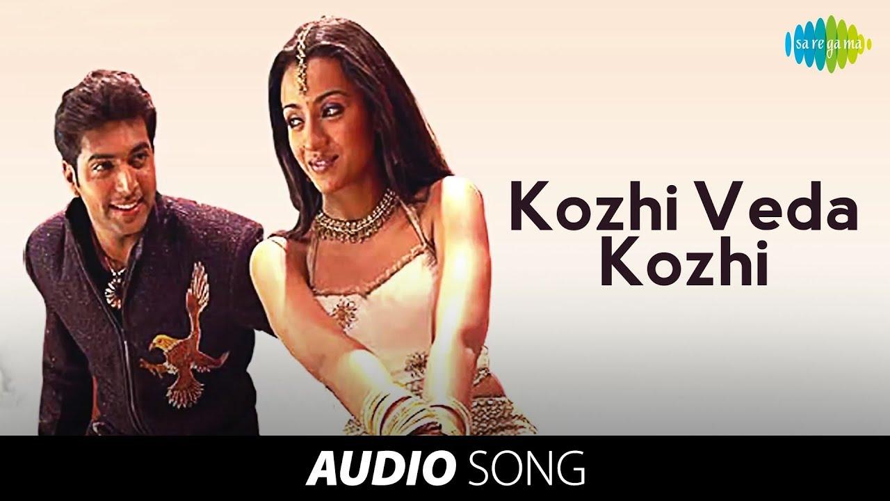 Unakkum Enakkum | Kozhi Veda Kozhi song - YouTube